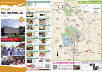 Taito City (Asakusa/Ueno/Yanaka) Map
