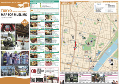 TOKYO MAP FOR MUSLIMS is now available Many places to visit in