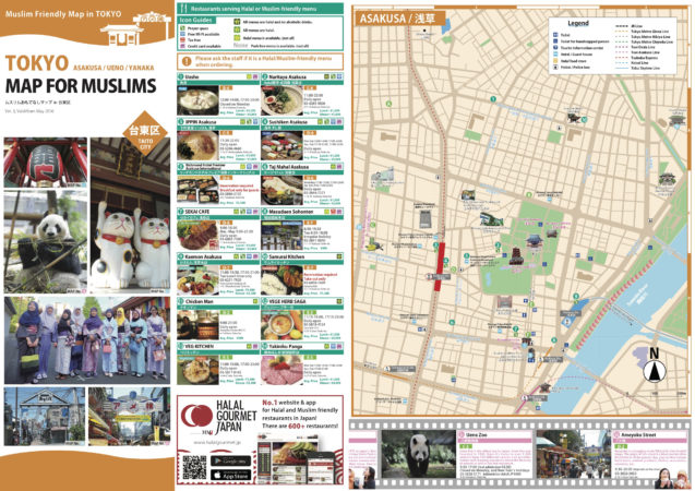 TOKYO MAP FOR MUSLIMS is now available! Many places to visit in Asakusa, Ueno, and Yanaka!