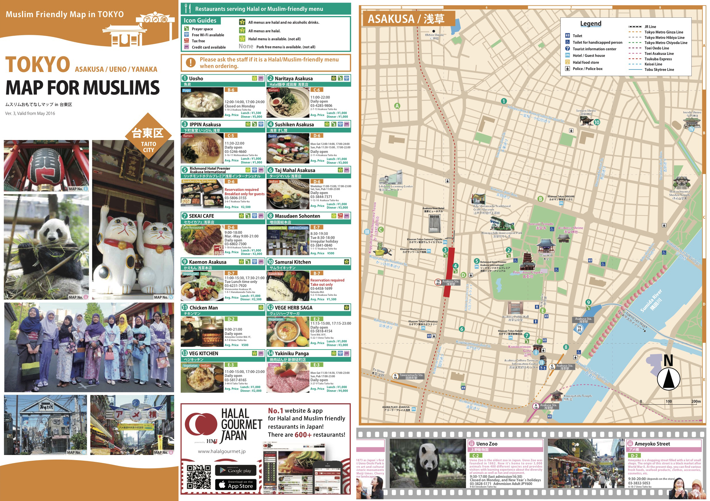 TOKYO MAP FOR MUSLIMS Is Now Available Many Places To Visit In - Tokyo map for tourists
