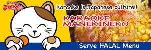 Karaoke Honpo Manekineko
