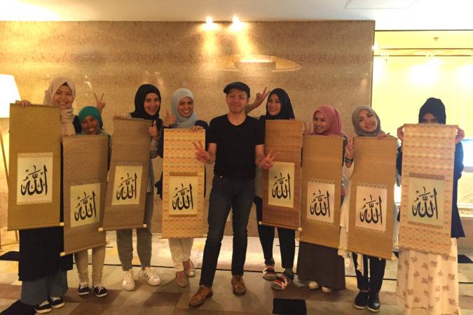 """Japanese Art for Muslim """"PRAYERM KAKEJIKU"""""""