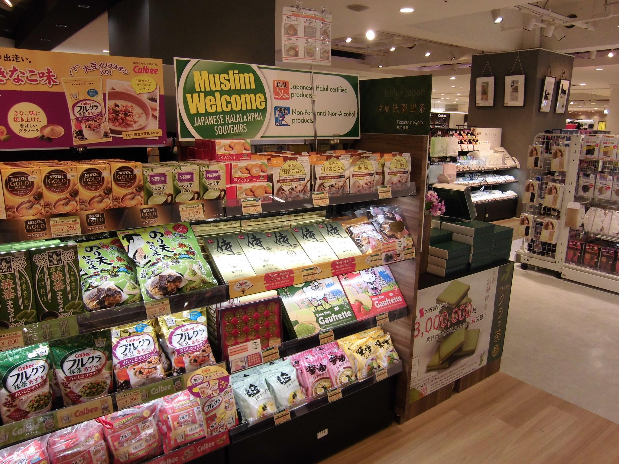 Japan Halal Food Delivery