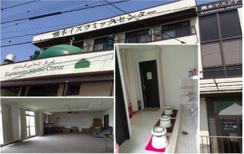 Kumamoto Islamic Center