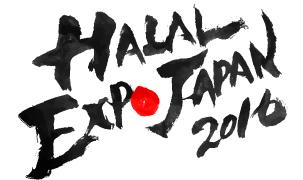 HalalExpoJapan2016