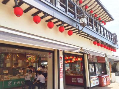 YOSHIYA Kyoto-Arashiyama