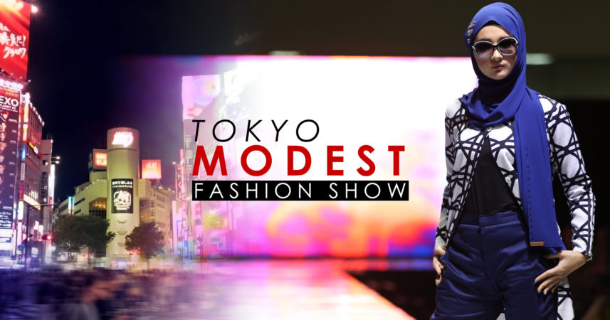 [Press Release] Notice Regarding the Opening of the First Ever Muslim Fashion Show in Japan
