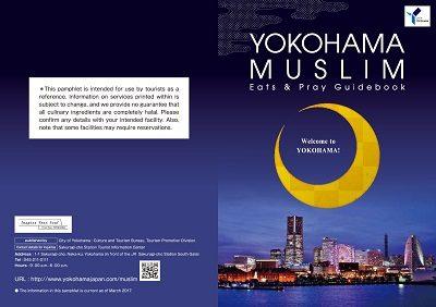 Yokohama muslim guidebook