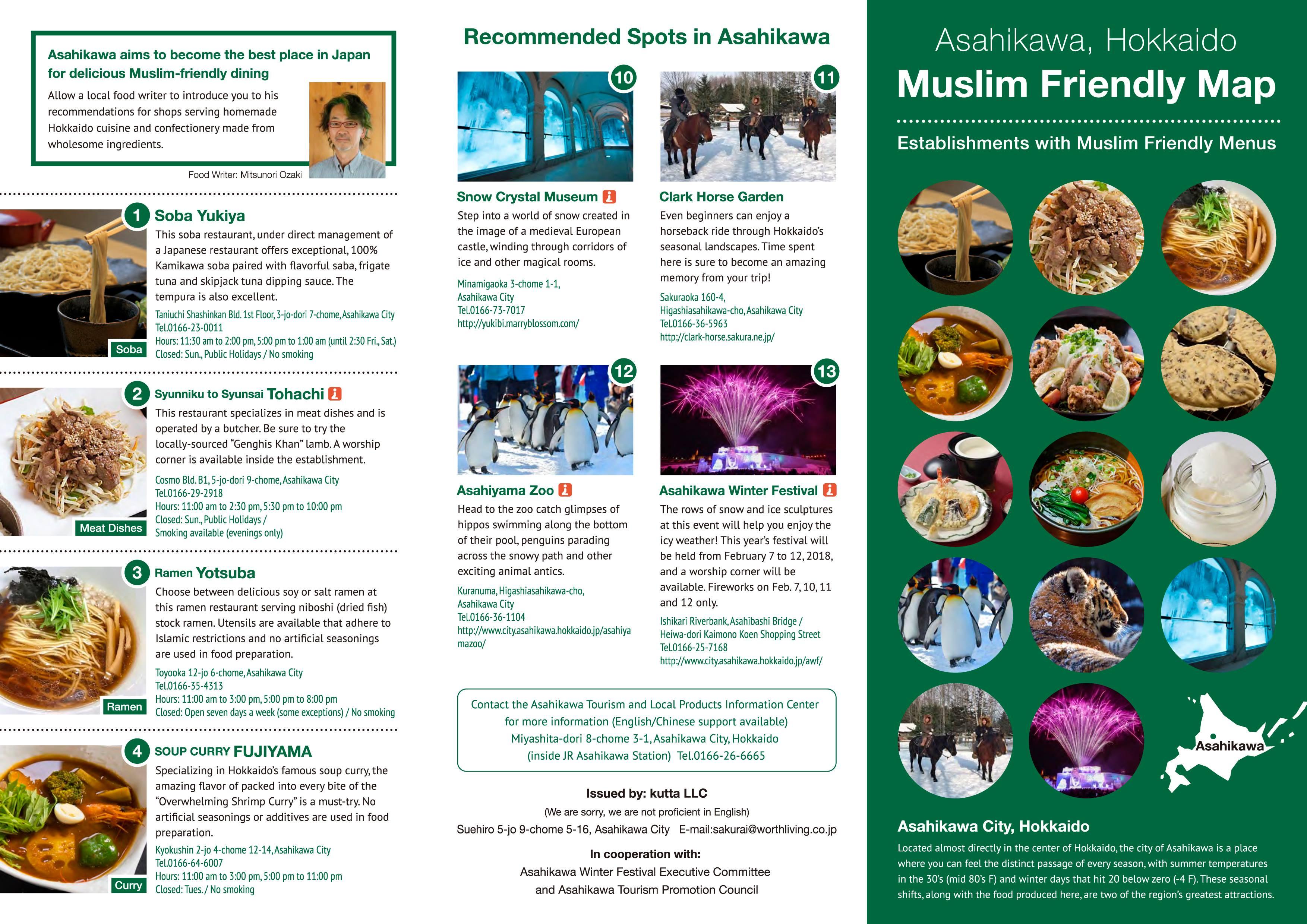 Sightseeing guide halal media japan hokkaido muslim friendly forumfinder Gallery