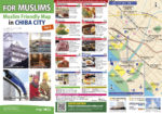 Chiba City Map