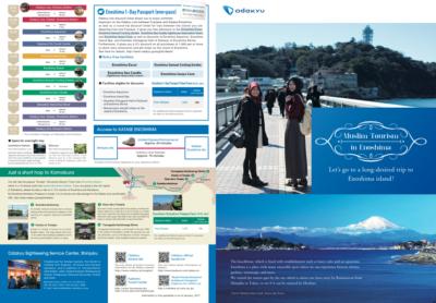 enoshima_guide1