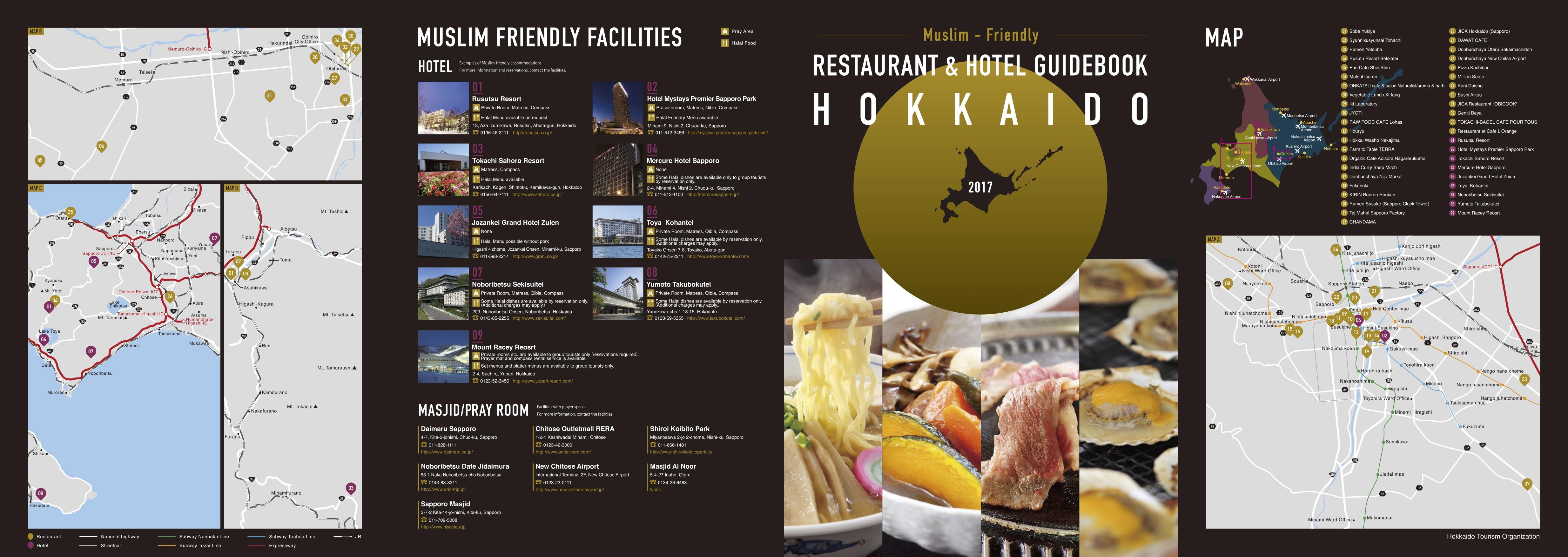 Sightseeing Guide | Halal Media Japan