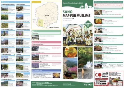 SANO MAP FOR MUSLIMS