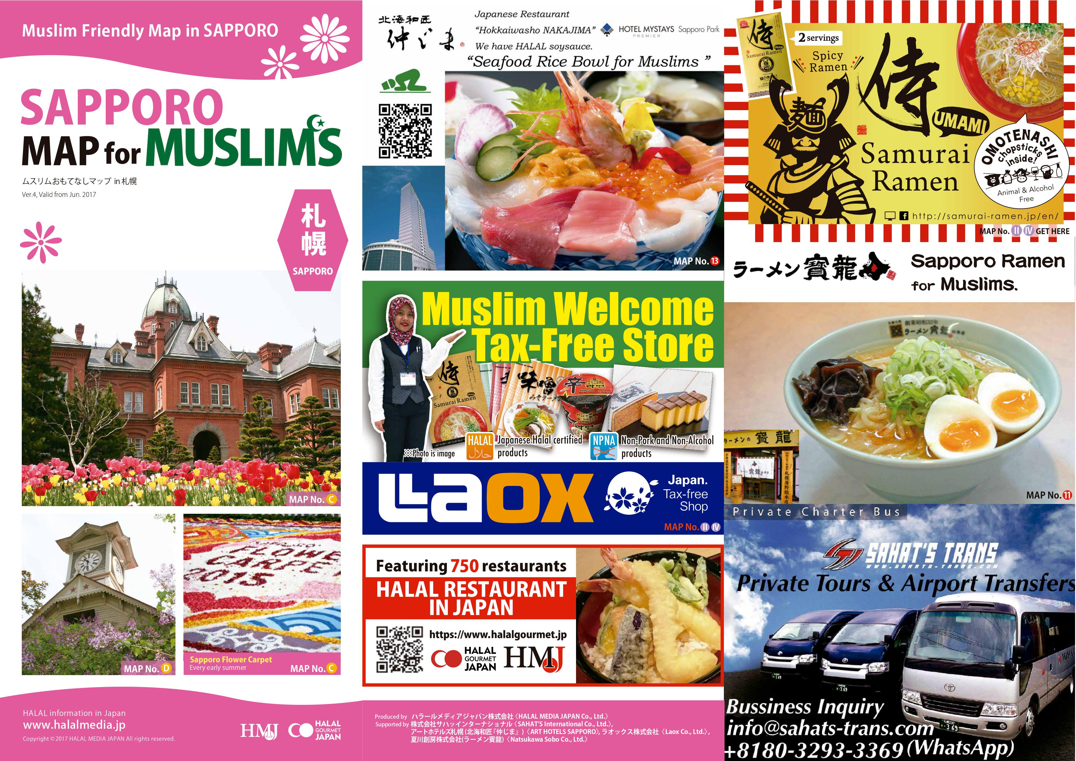 Sightseeing Guide   Halal Media Japan on tourist map of rangoon, tourist map of kyoto, tourist map of yangon, tourist map of jakarta, tourist map of japan, tourist map of seoul, tourist map of xiamen, tourist map of hokkaido, tourist map of tijuana, tourist map of suzhou,