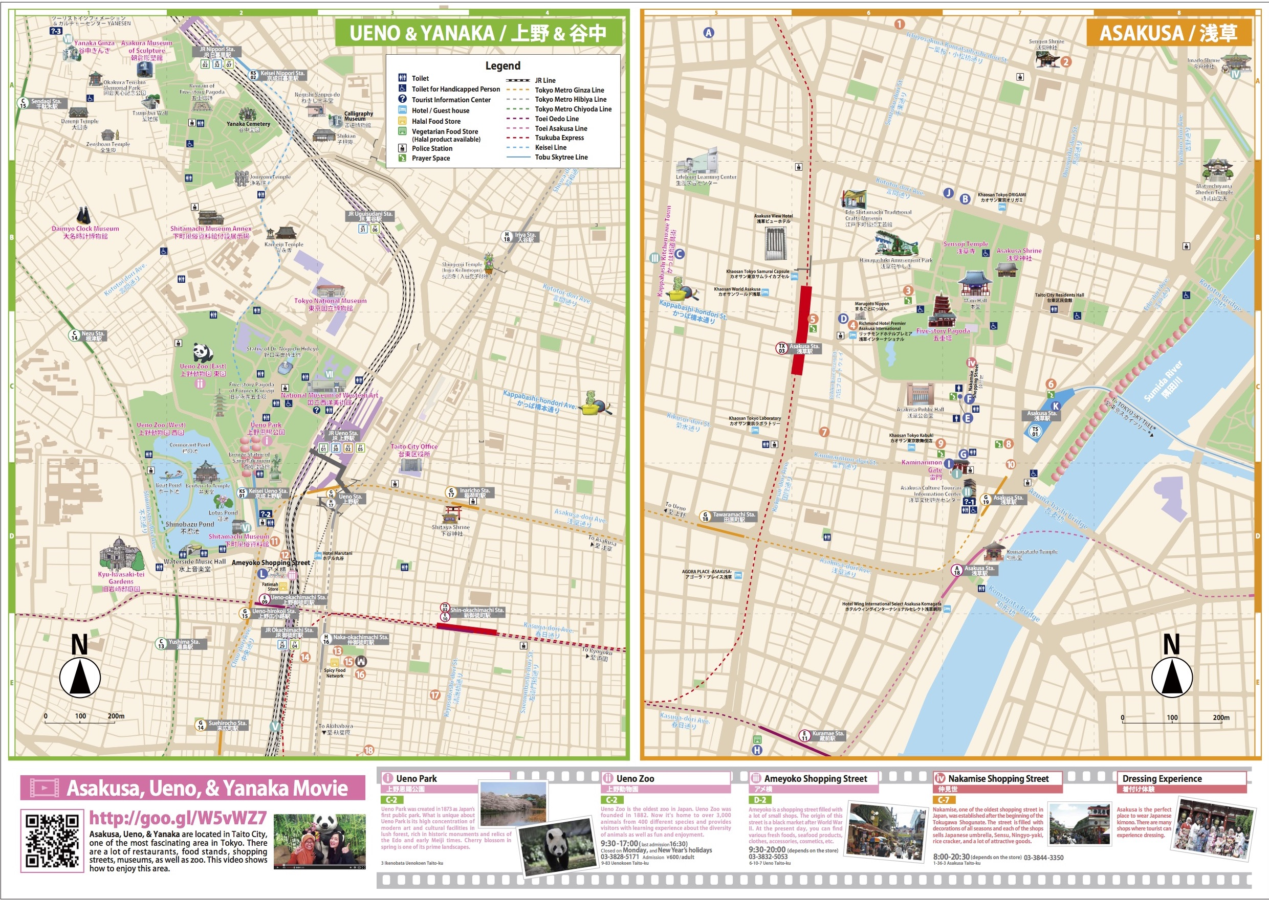 Grab Fresh Information TOKYO MAP For MUSLIMS Gets Updated Halal - Japan map download pdf
