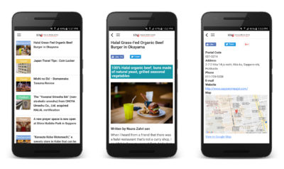 Mobile app of Halal Media Japan