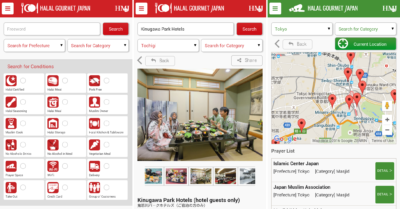 Halal Gourmet Japan Mobile App