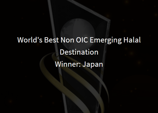 Japan won first prize as Emerging Halal Destination in World Halal Tourism Awards 2016!