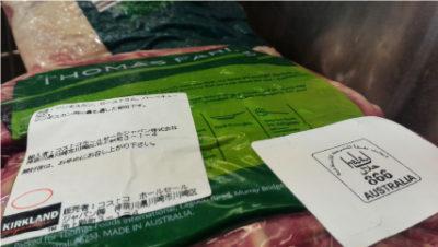 Top 3 Halal Must-buy Products at Costco! | Halal Media Japan