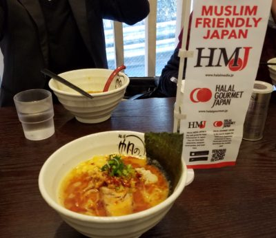 Muslim-friendly Ramen Honolu Ebisu