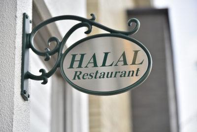 ハラル食堂サイン