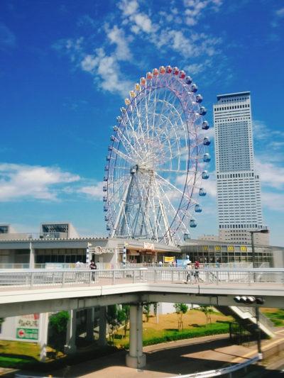 Rinku Town in Osaka