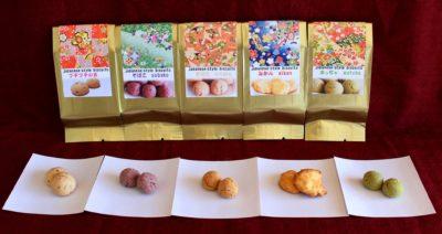 手塚商事 魔法のお菓子