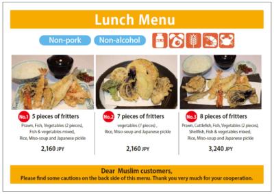 Halal lunch menu