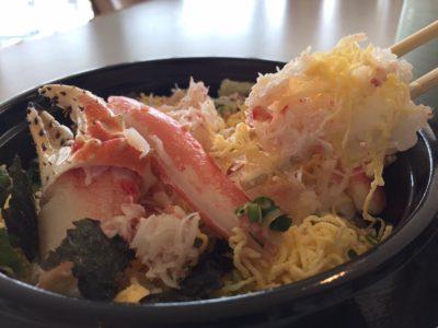 Asahikawa halal food