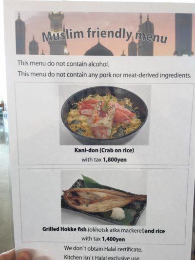Asahikawa halal food4