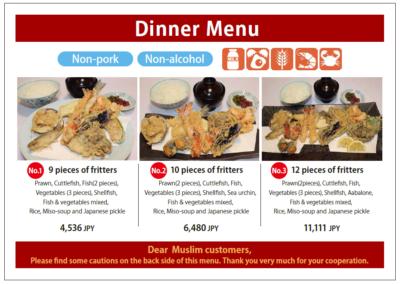 Muslim friendly dinner menu