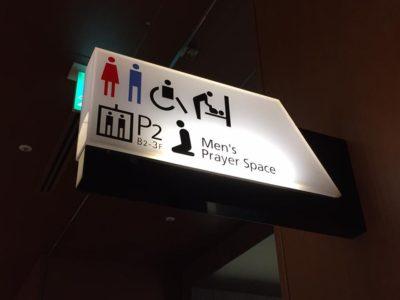 tokyo midtown2