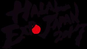 HalalExpoJapan2017