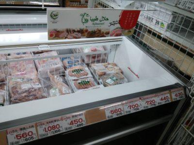 冷凍されて販売されています。