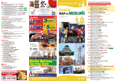 OSAKA MAP FOR MUSLIMS has been renewed Halal Media Japan