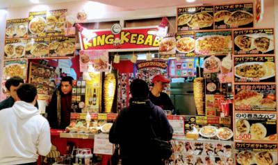front of King Kebab