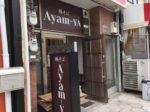 大阪難波店