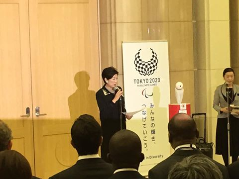 "Ms.Koike, Governor of Tokyo Metropolitan , greets with ""Ramadan Kareem"" in Abaya"