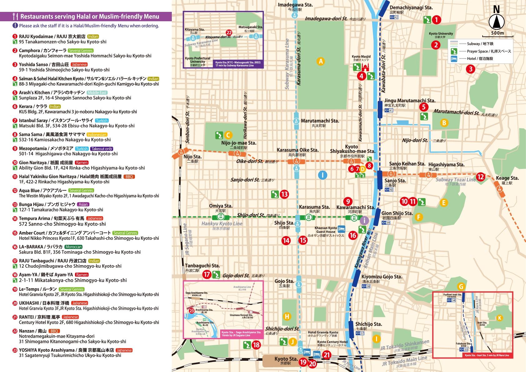 Sightseeing guide halal media japan latest halal news travel download pdf pdf gumiabroncs Choice Image
