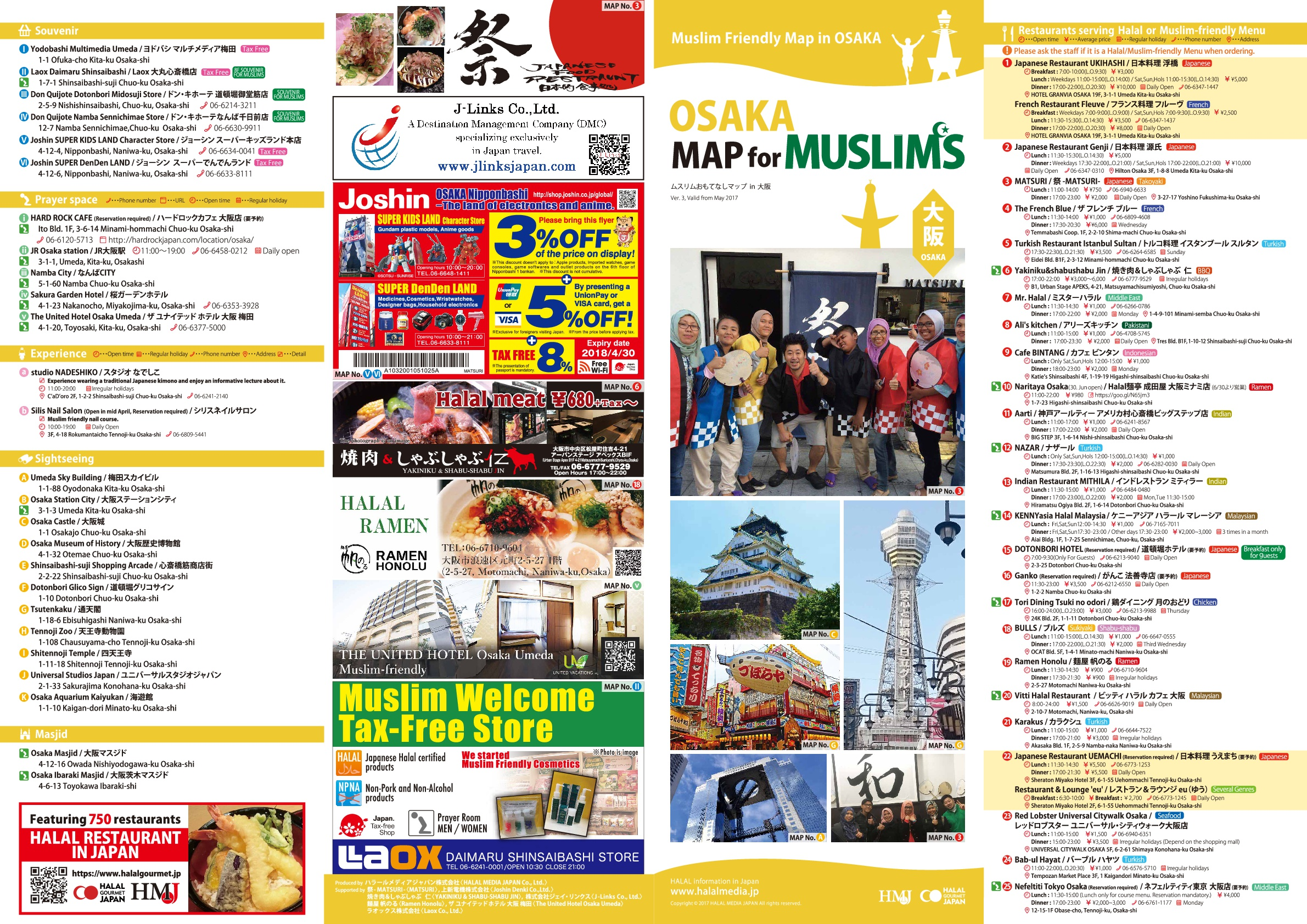 OSAKA MAP FOR MUSLIMS has been finally released Enjoy Osaka Castle