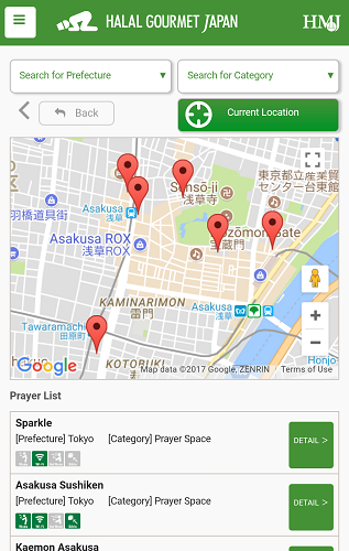 search in map list