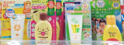 Sunscreen for baby line up at drugstore, around 1.000 to 2.000 yen