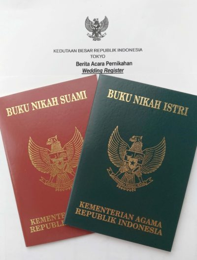 Indonesia marriage certificate and nikah record (wedding register)