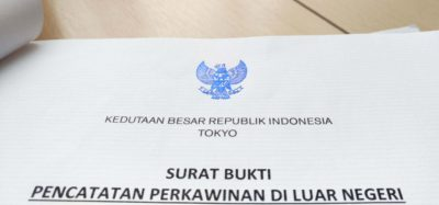 Marriage record from Embassy of Republic of Indonesia