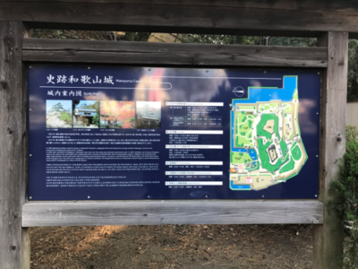 map of wakayama castle