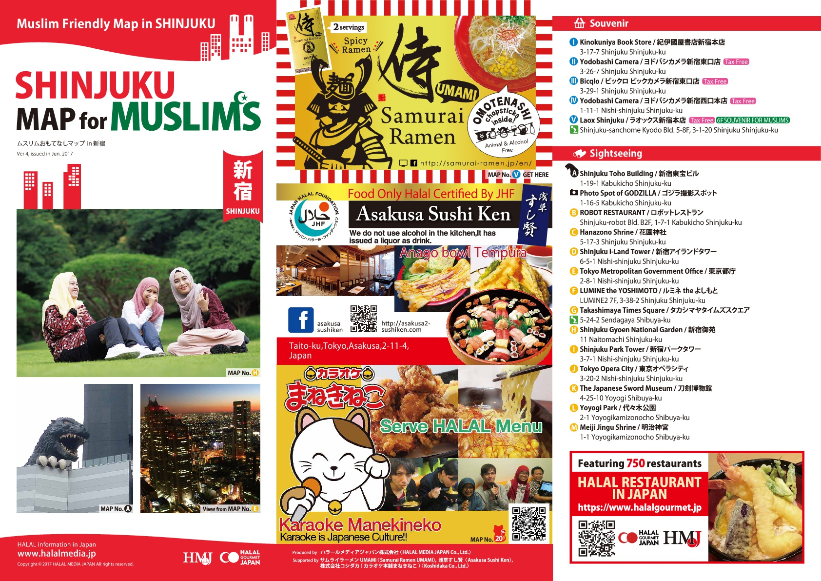 Sightseeing Guide Halal Media Japan Latest Halal News Travel - Japan map download pdf