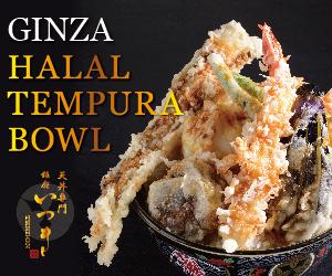 Kelezatan Halal Tempura Bowl di Ginza Itsuki, Tokyo!
