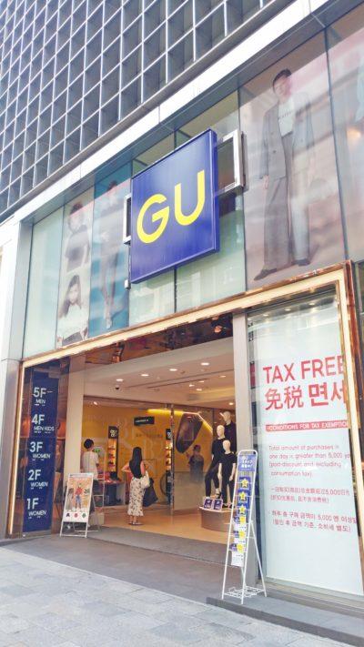 GU Ginza Store