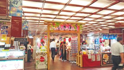 Bazaar at basement of Kabuki Theater