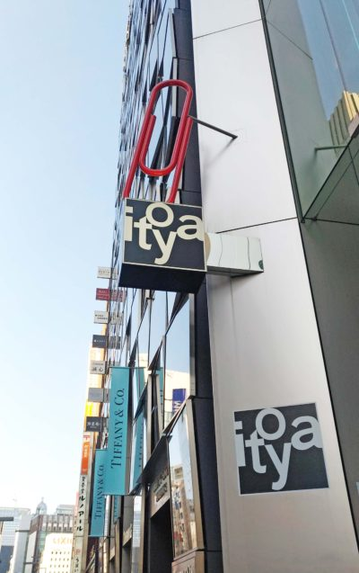 Ginza Itoya's logo, red paperclip